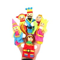 Finger Puppet Set - Kingdom