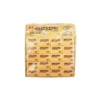 Soft Eraser 4b-50a