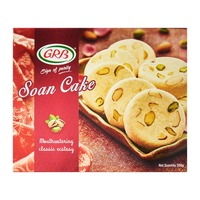 GRB - Soan Cake
