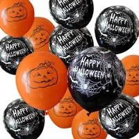 12 Inch Halloween Balloon (5pcs Orange + 5pcs Black)