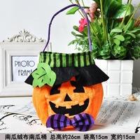 Flannel/Cloth Halloween Candy Handbag - Pumpkin