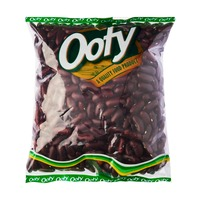 Ooty - Rajma Bean