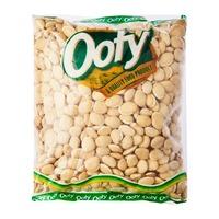 Ooty - Broad Bean