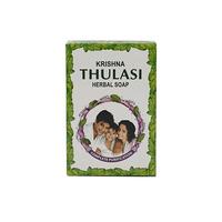 Medimix Bar Soap - Thulasi Herbal
