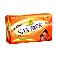 Santoor Bar Soap - Sandal Turmeric