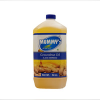 Mummys Groundnut Oil