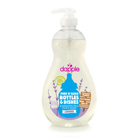 Dapple Baby Bottle & Dish Liquid Lavender
