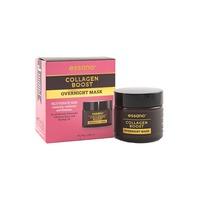 Essano Collagen Boost Overnight Mask