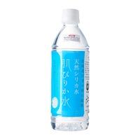 Hadapirika Mineral Water (Pack of 3)
