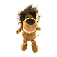 VIP Animal Puppet - Lion