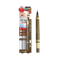 K-Palette 1 Day Tattoo R.Lasting 2Way Eyebrow Liner Na Brwn