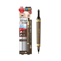 K-Palette 1 Day Tattoo R.Lasting 2Way Eyebrow Liner Gy Brwn