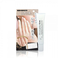 Liberta Himecoto ShiroYubi Hime Hand Cream