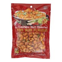 Kayee Phuket Tom Yum Roasted Cashew Nut