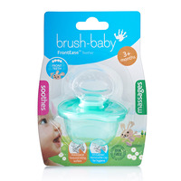 Brush-Baby FrontEase - Teal