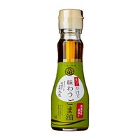 Kuki Namade Kakete Ajiwau Goma Abura Sesame Oil