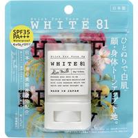 White 81 Tone up  Sun Block Stick