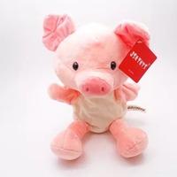 VIP Animal Hand Puppet - Pig