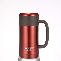 Haers Stainless Steel Vacuum Insulated Mug Red