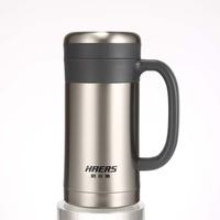 Haers Stainless Steel Vacuum Insulated Mug