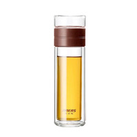 Haers Glass Double Wall Water Bottle Brown
