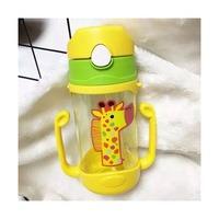 VIP Water Bottle 400ml - Yellow
