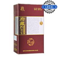 Confucius 6 Years Family Liquor