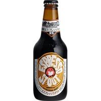 Hitachino Nest Craft Beer - Espresso Stout
