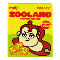 Meiji Printed Biscuits - Zooland
