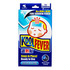Kool Fever Cooling Gel Sheets - Children (Gentle to Skin)