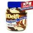 Delfi Chocolate Spread - Choco Hazelnut & Milk