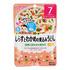 Wakodo Baby Ready to Eat Pouch - Japanese Noodles,Shirasu&Seaweed