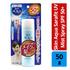 Sunplay Skin Aqua Sarafit UV Mist Spray SPF 50+