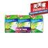 3M Scotch-Brite Wiper Refill - Easy Sweeper Plus (Dry)