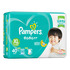 Pampers Baby Dry Diapers - XL (12 - 16kg)