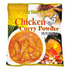 Earthenpot Curry Powder - Chicken