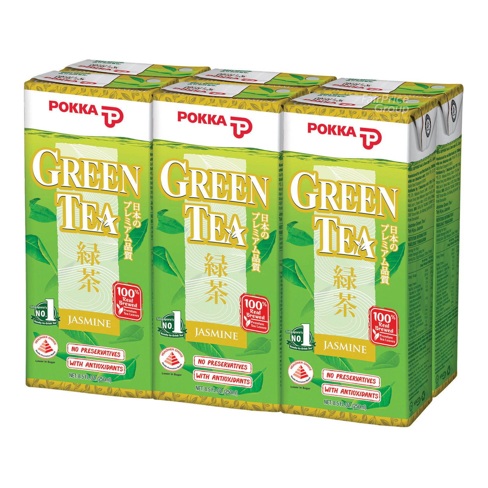 Pokka Packet Drink - Jasmine Green Tea