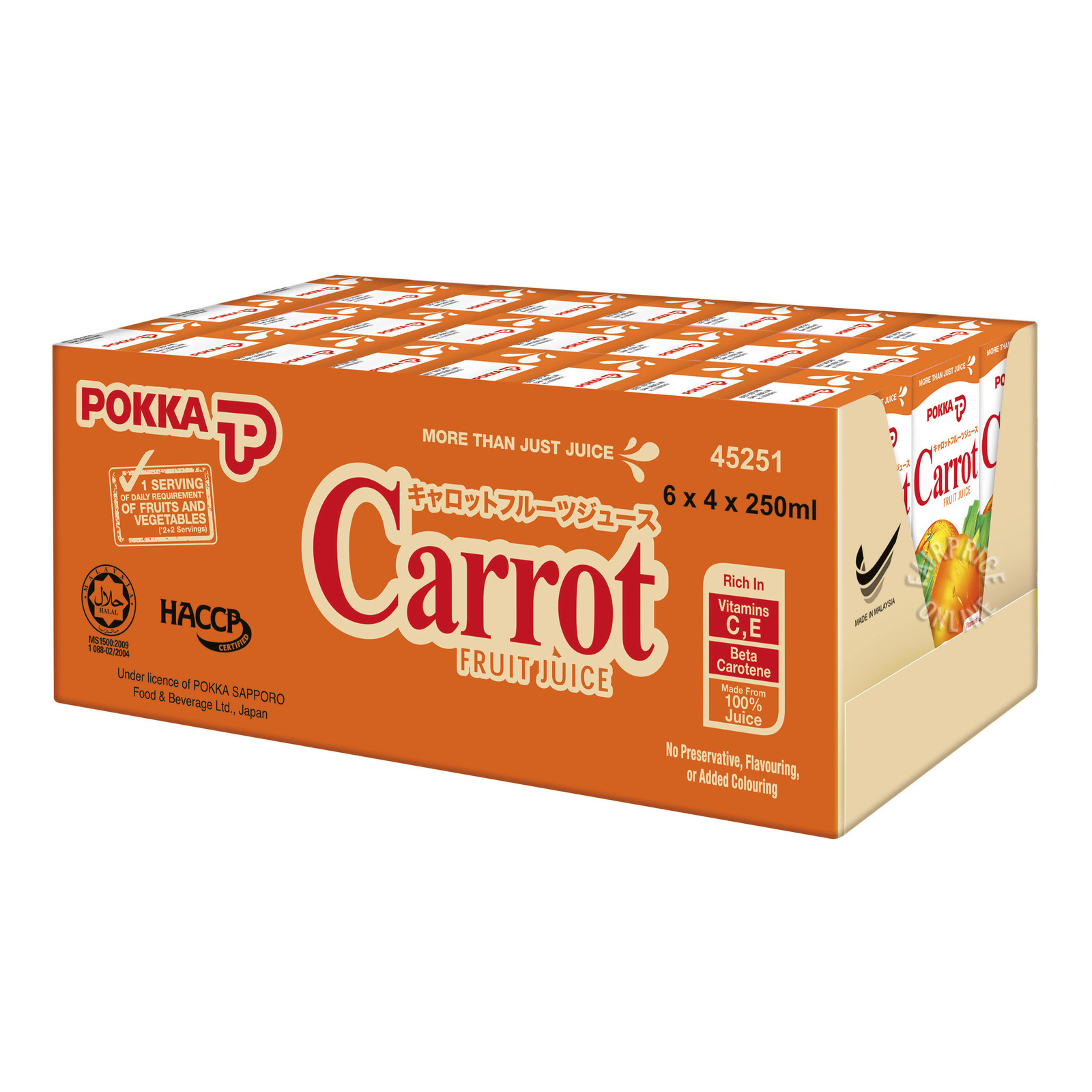 Pokka Packet Drink - Carrot Fruit Juice