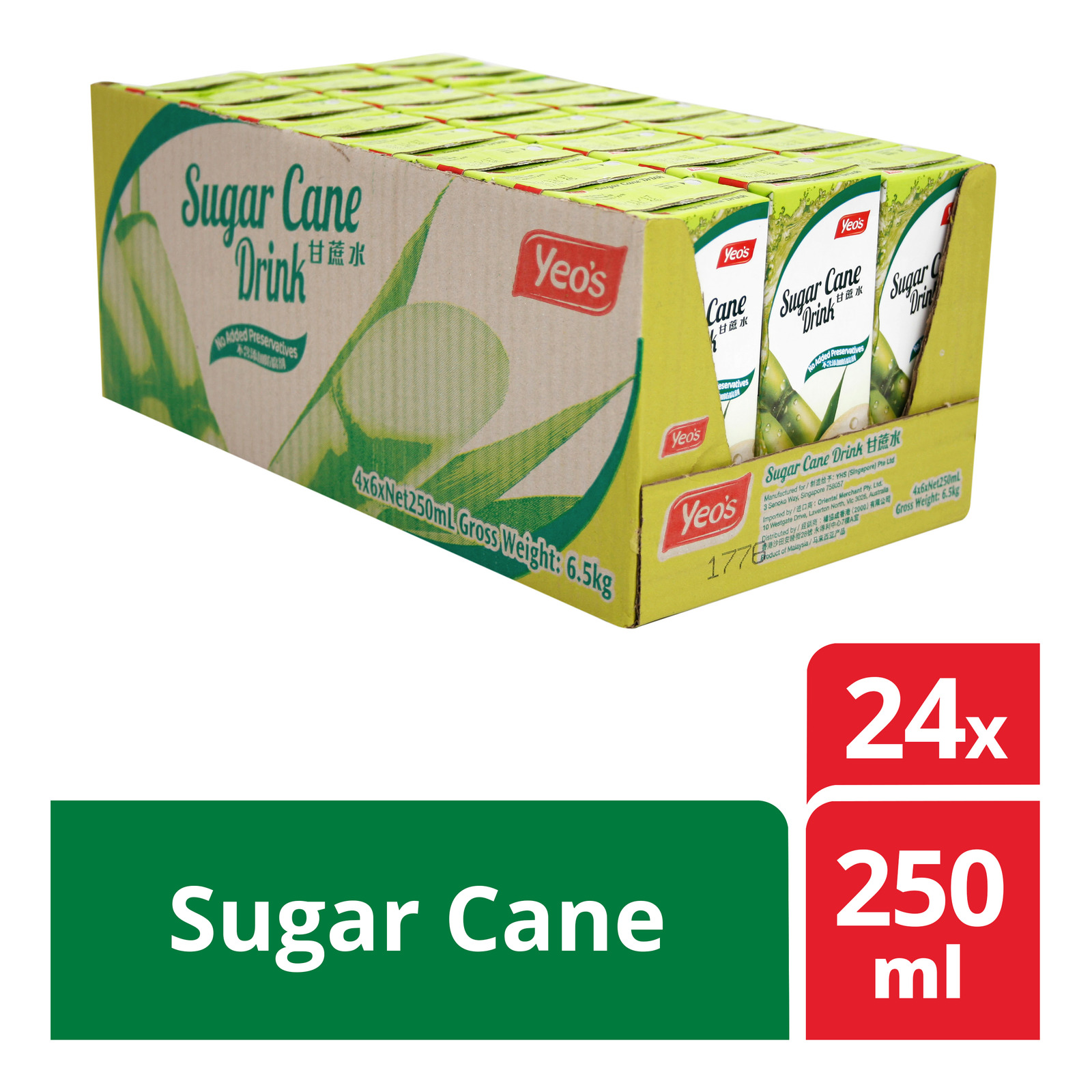 Yeo's Packet Drink - Sugar Cane