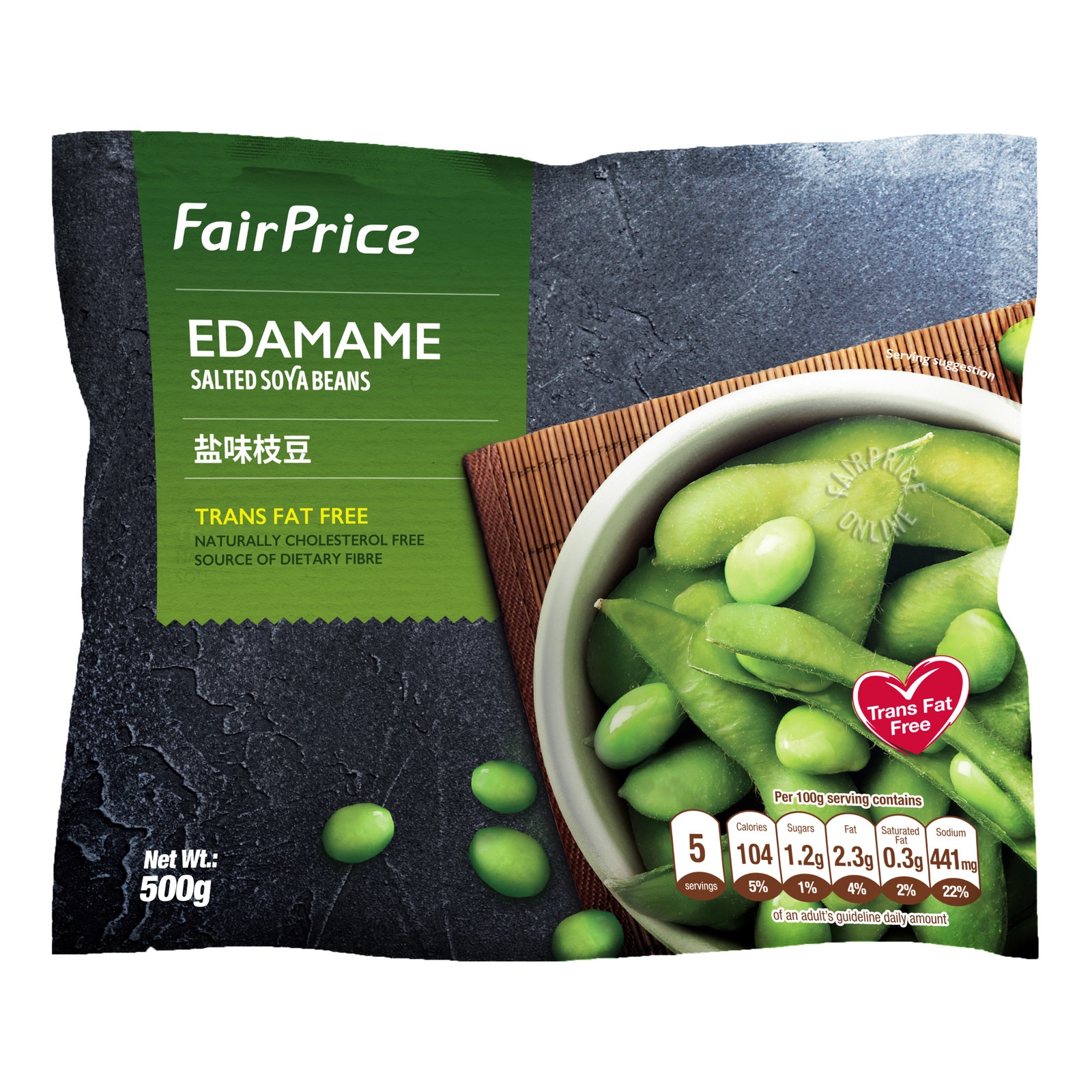 FairPrice Frozen Edamame Salted Soy Beans