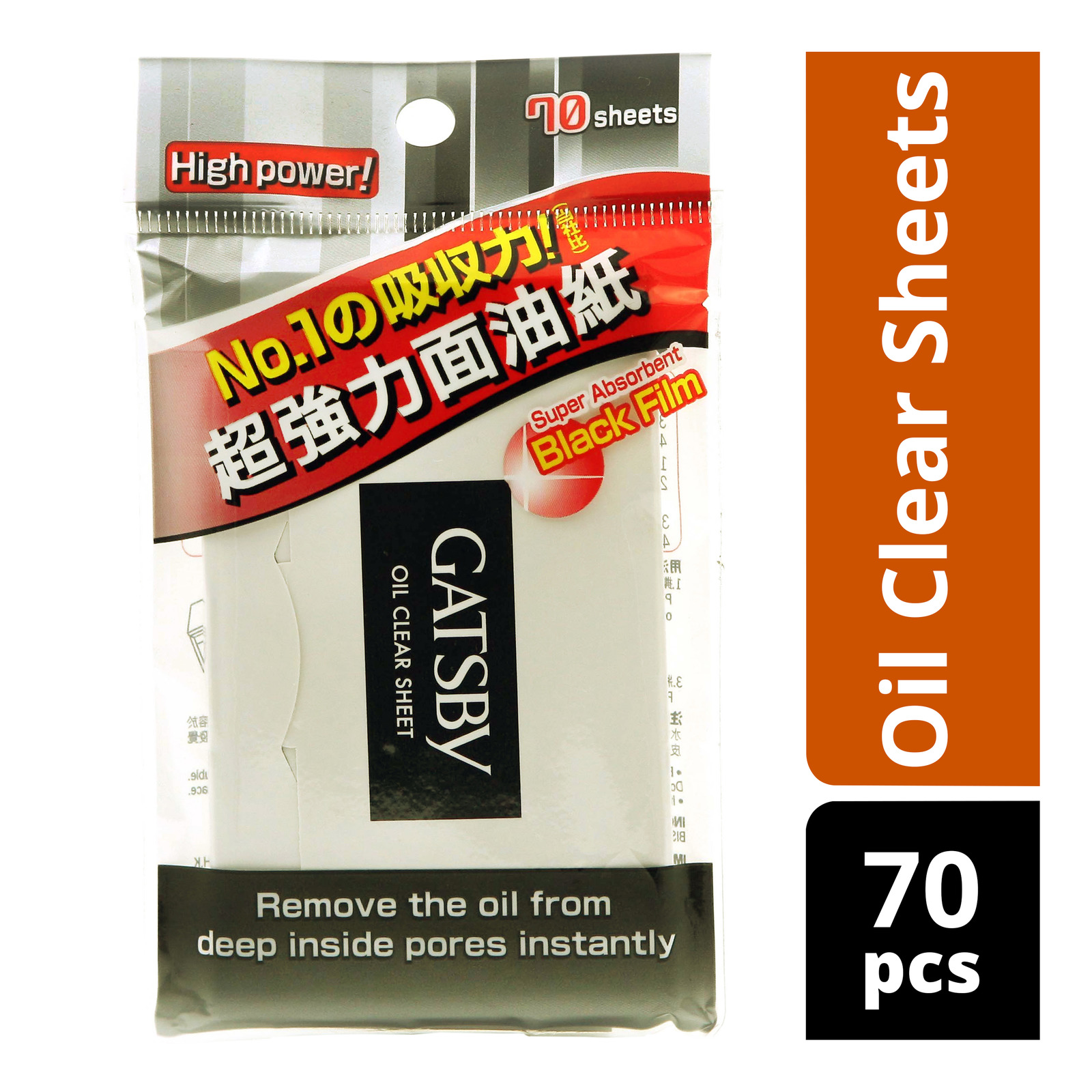 Gatsby Oil Clear Sheets