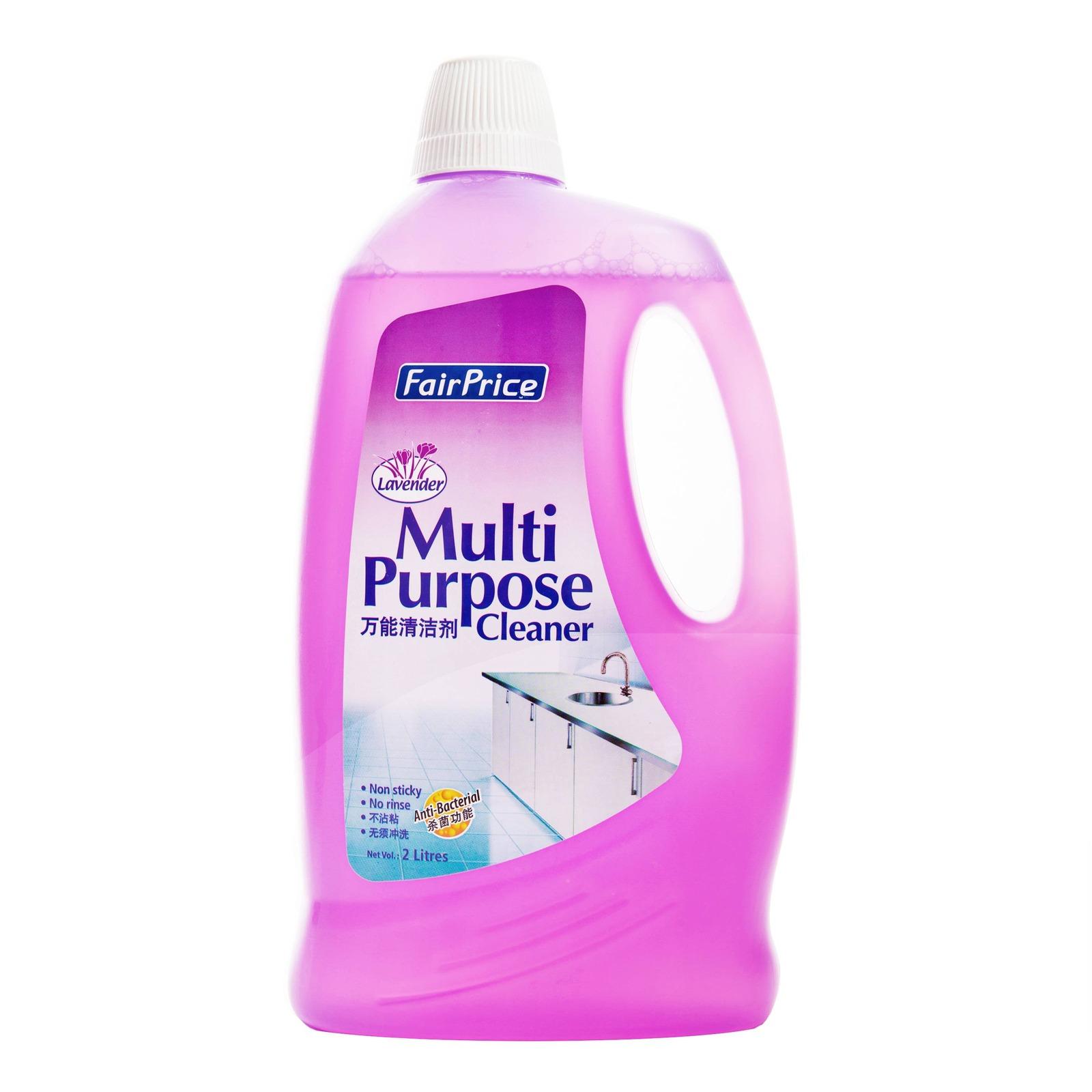 FairPrice Multi Purpose Cleaner - Lavender