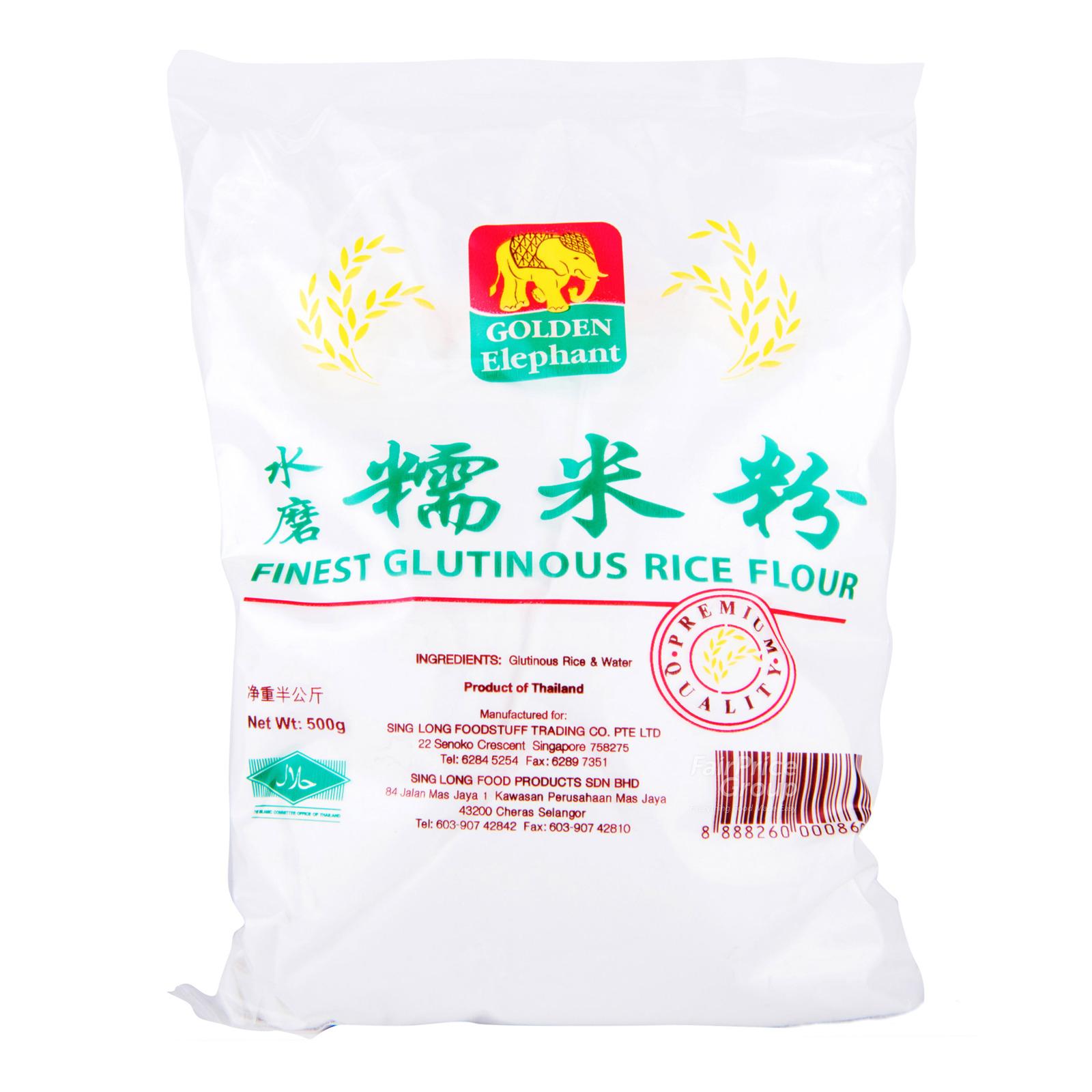 Golden Elephant Finest Glutionous Rice Flour