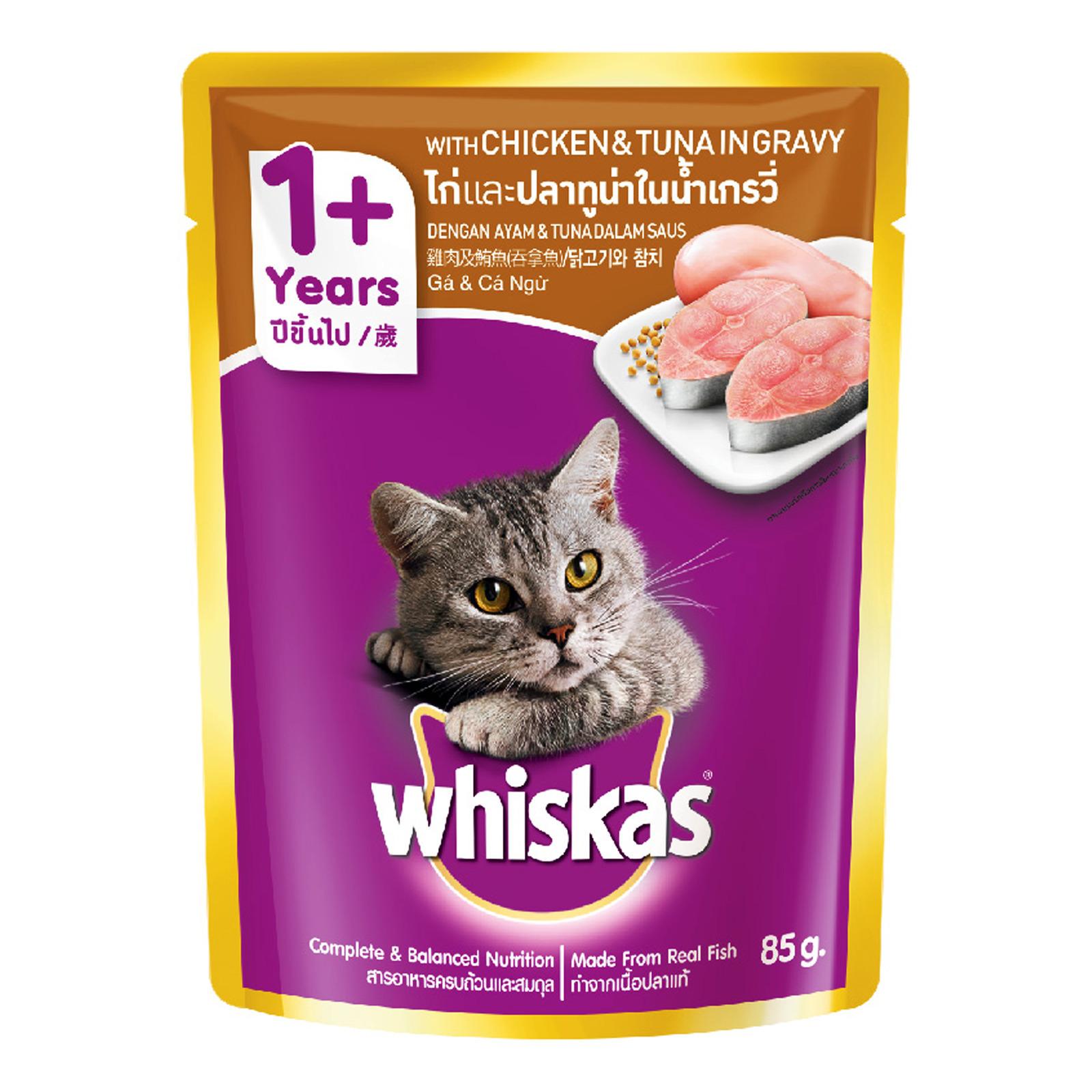 Whiskas Pouch Cat Food - Chicken & Tuna