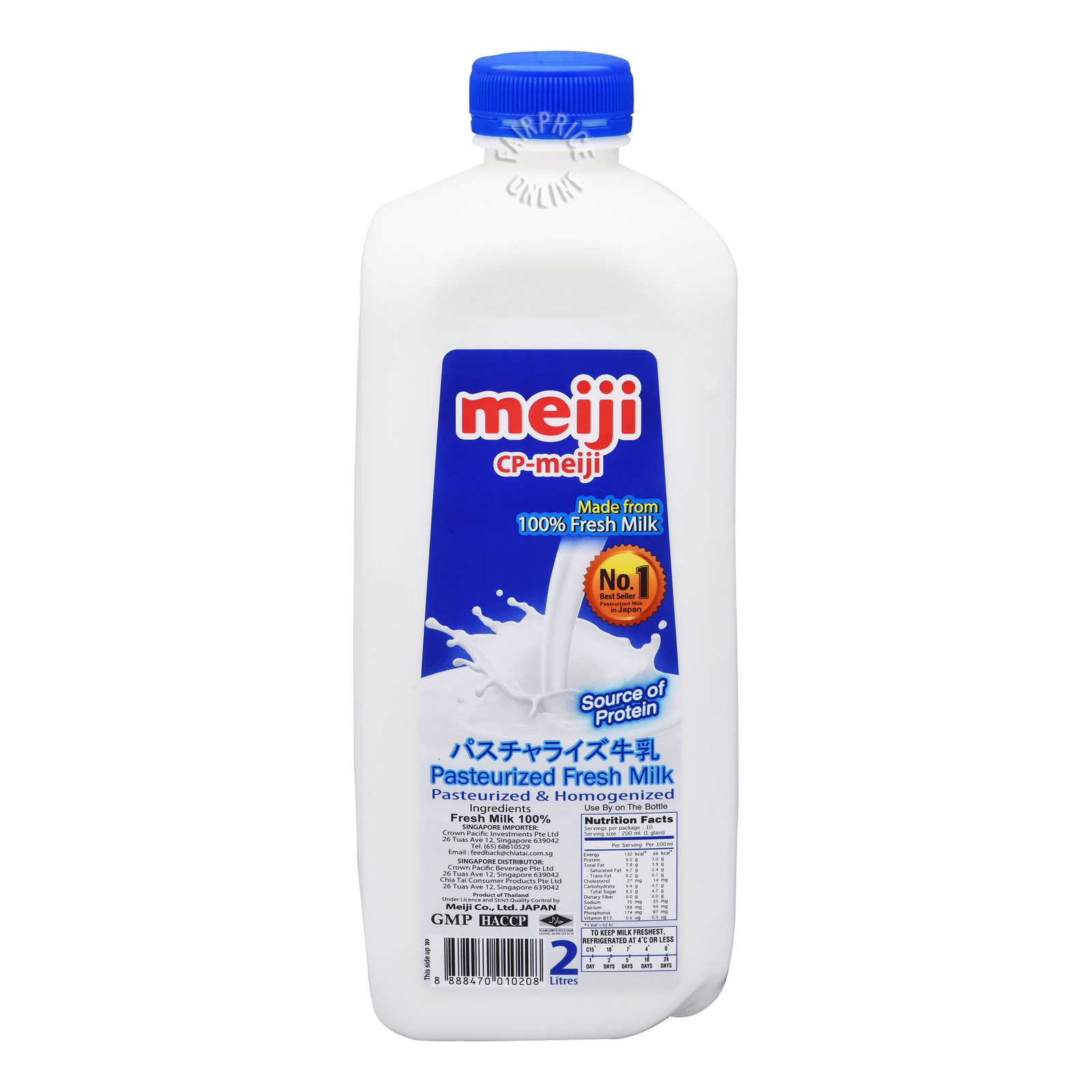 Meiji Fresh Milk - Regular