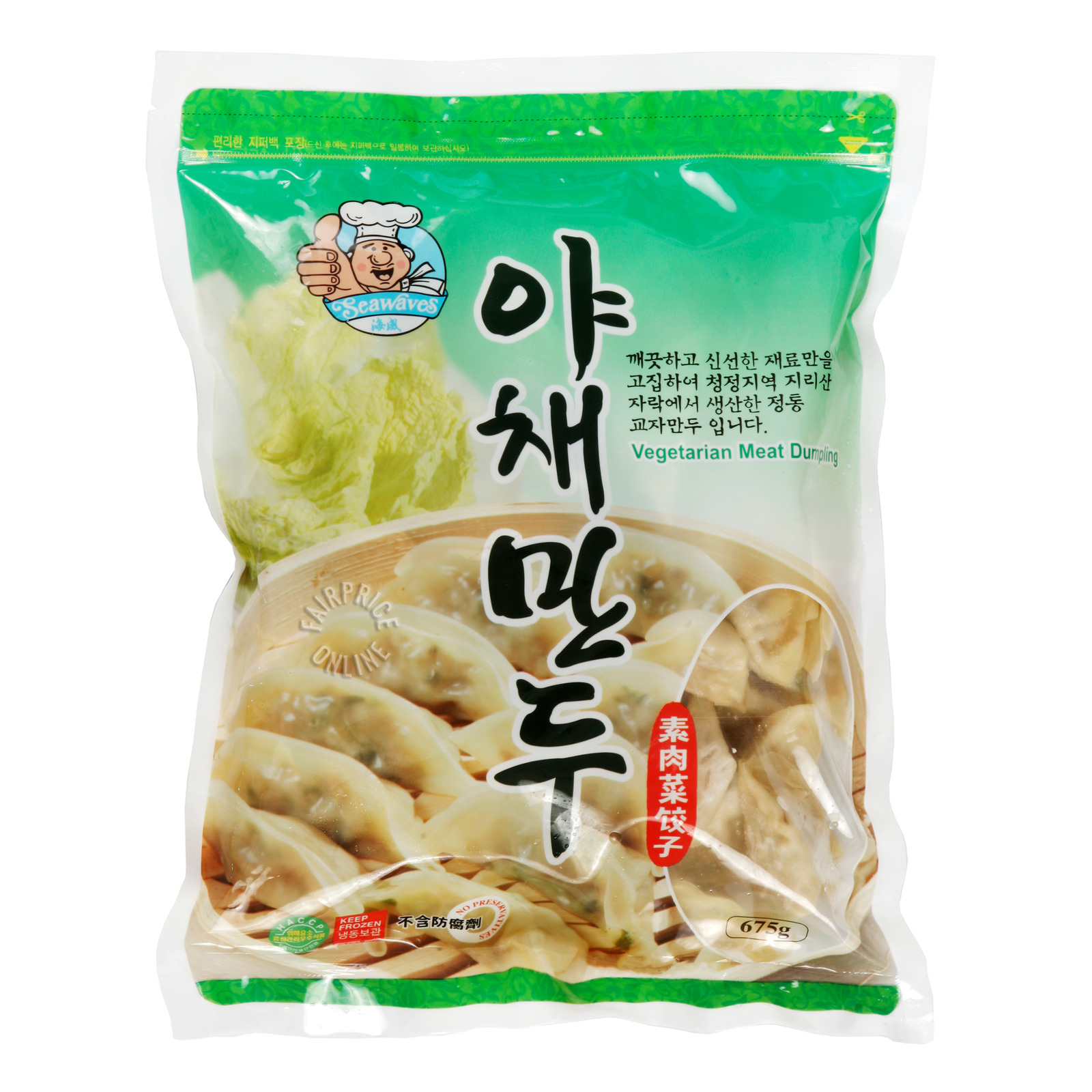 Seawaves Frozen Dumpling - Vegetarian Meat