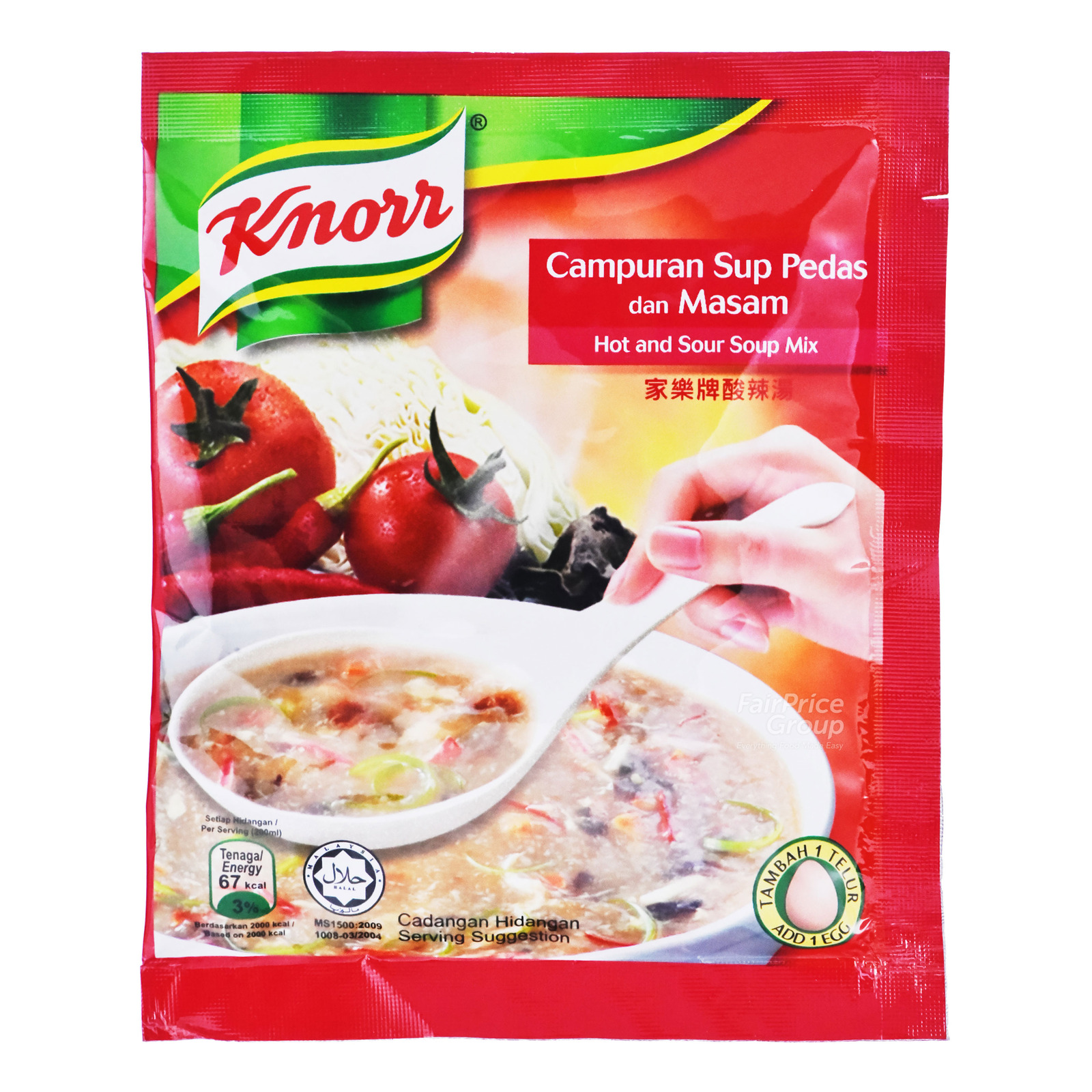 Knorr Soup Mix - Hot and Sour