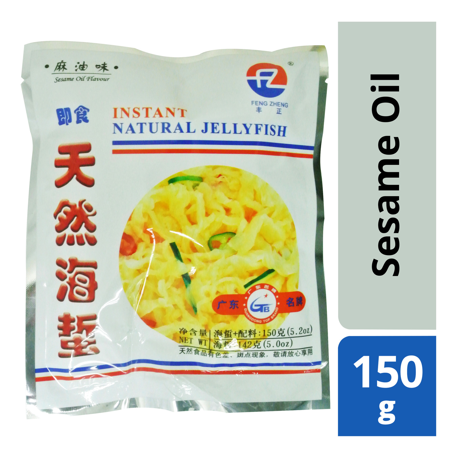 Feng Zheng Instant Natural Jellyfish - Sesame Oil