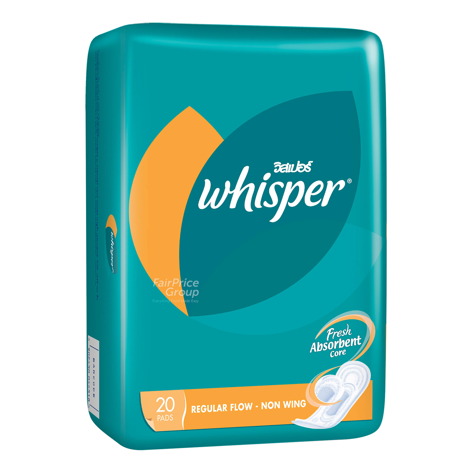 WHISPER fresh absorbent core regular flow non wing sanitary pads 20pads