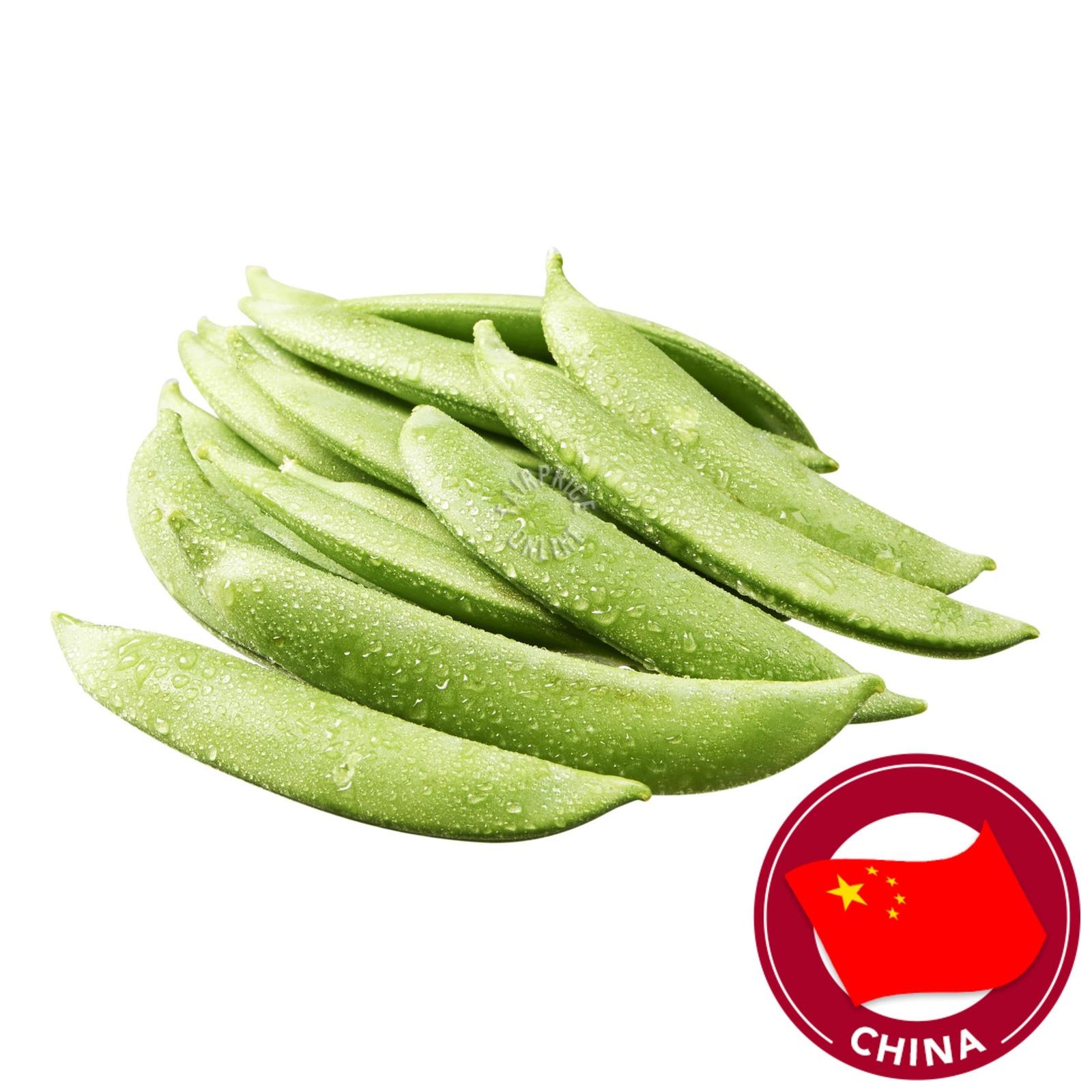 Pasar Sweet Beans